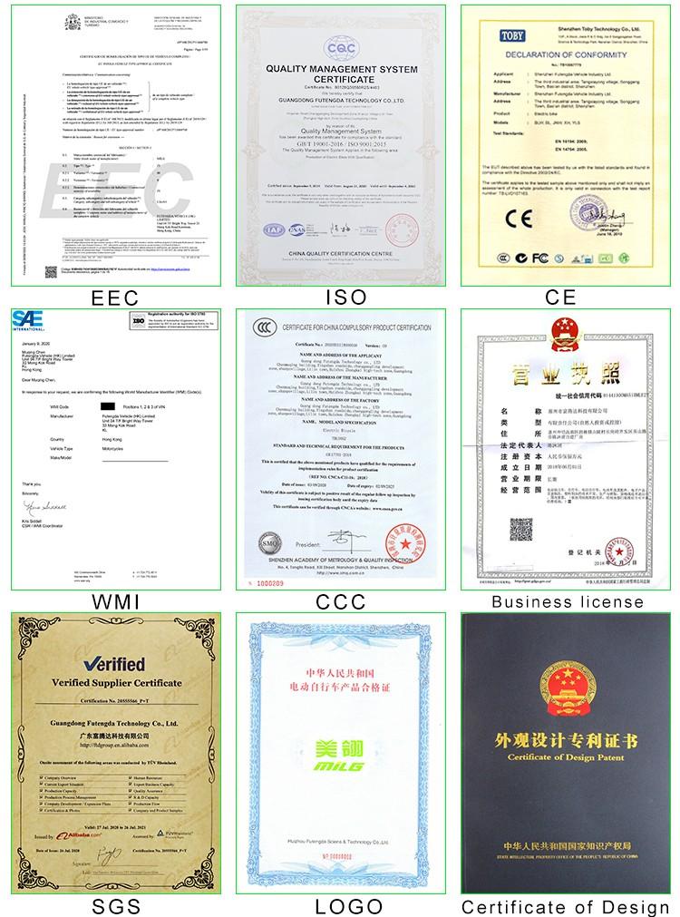 证书-1.jpg